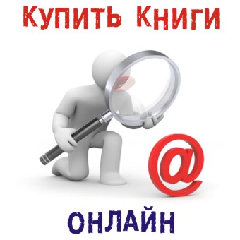 Харьков, печати, штампы, экслибрис, книги онлайн.jpg