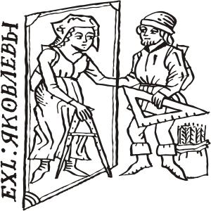 Печати, Штампы, Экслибрис 23.jpg