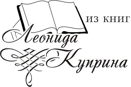 Печати, Штампы, Экслибрис 35.jpg