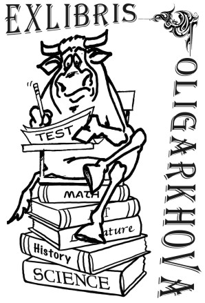 Печати, Штампы,Экслибрис 45.jpg