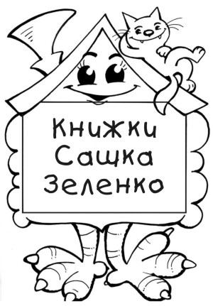 Печати, Штампы,Экслибрис 5.jpg